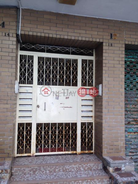 12 Ming Yuen Western Street (12 Ming Yuen Western Street) North Point|搵地(OneDay)(2)