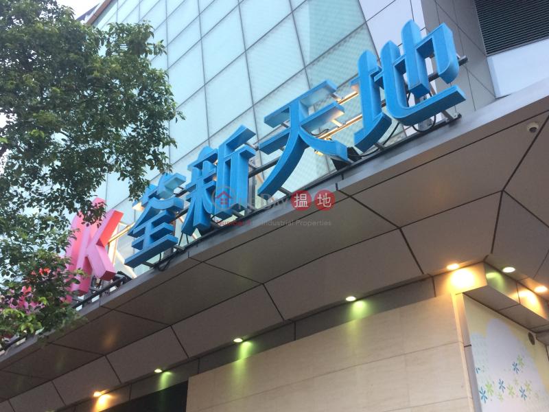 萬景峰 6座 (Block 6 Vision City) 荃灣東|搵地(OneDay)(3)