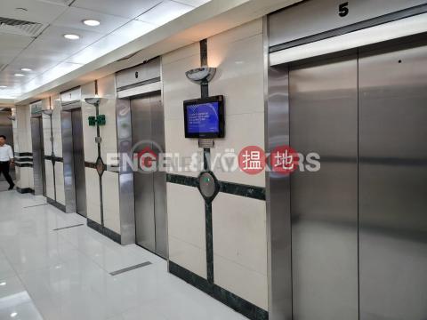 Studio Flat for Sale in Shek Tong Tsui|Western DistrictHong Kong Plaza(Hong Kong Plaza)Sales Listings (EVHK86151)_0