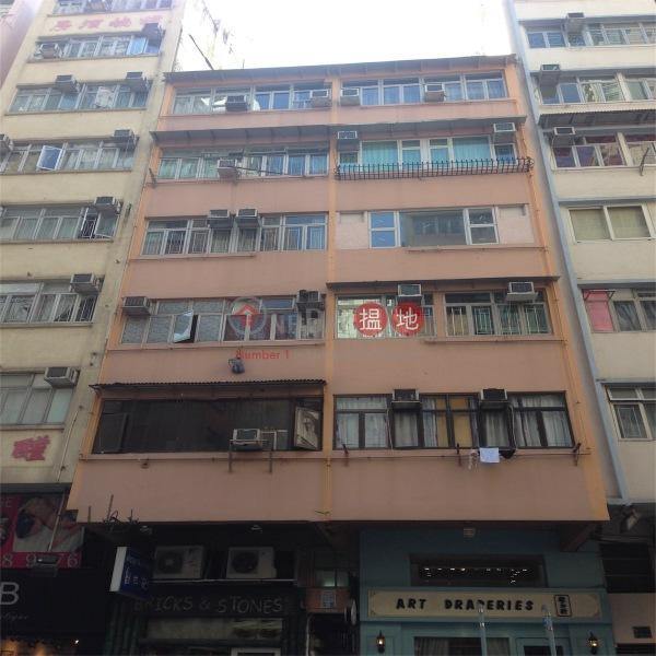 95-97 Queen\'s Road East (95-97 Queen\'s Road East) Wan Chai 搵地(OneDay)(4)