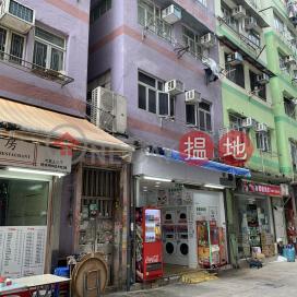 6 MING LUN STREET,To Kwa Wan, Kowloon