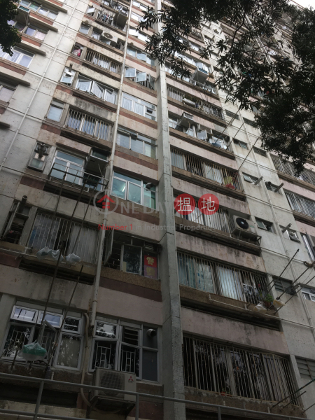 祥景樓 (Cheung King House Cheung Wah Estate) 粉嶺|搵地(OneDay)(2)