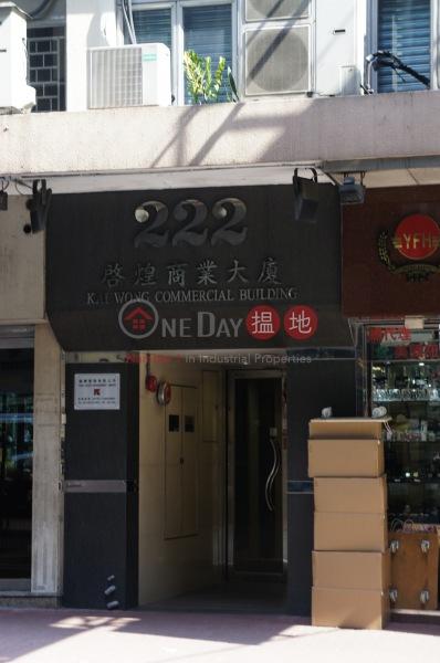 Kai Wong Commercial Building (Kai Wong Commercial Building) Soho|搵地(OneDay)(3)