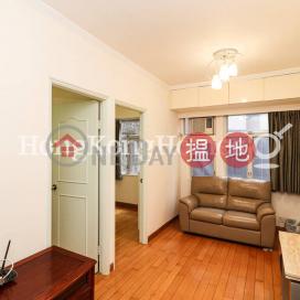 2 Bedroom Unit at Kam Lei Building   For Sale Kam Lei Building(Kam Lei Building)Sales Listings (Proway-LID182463S)_0