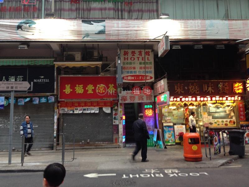 登德大廈 (Dun Tak Mansion) 旺角|搵地(OneDay)(1)