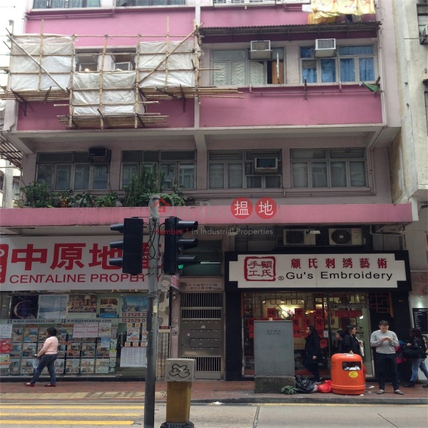 92-94 Queen\'s Road East (92-94 Queen\'s Road East) Wan Chai|搵地(OneDay)(4)