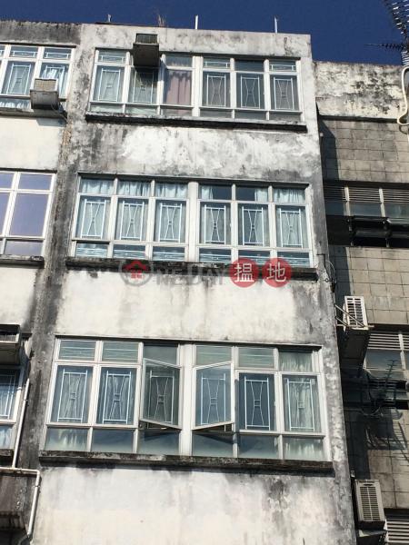萬年街71號 (71 Man Nin Street) 西貢|搵地(OneDay)(3)