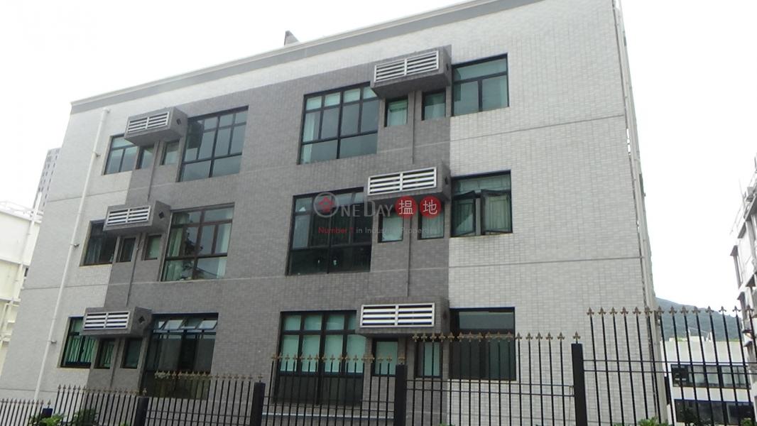 CNT Bisney (CNT Bisney) Pok Fu Lam|搵地(OneDay)(1)