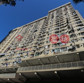 On Wo House (Block 7) Tai Wo Estate,Tai Po, New Territories
