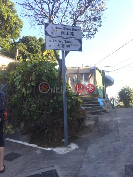 Village House on Nam Shan Road (Village House on Nam Shan Road) Peng Chau|搵地(OneDay)(1)