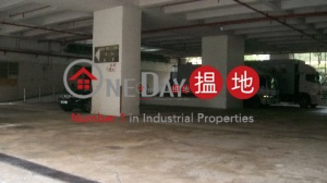 Property Search Hong Kong | OneDay | Industrial, Sales Listings | Success Industrial Building