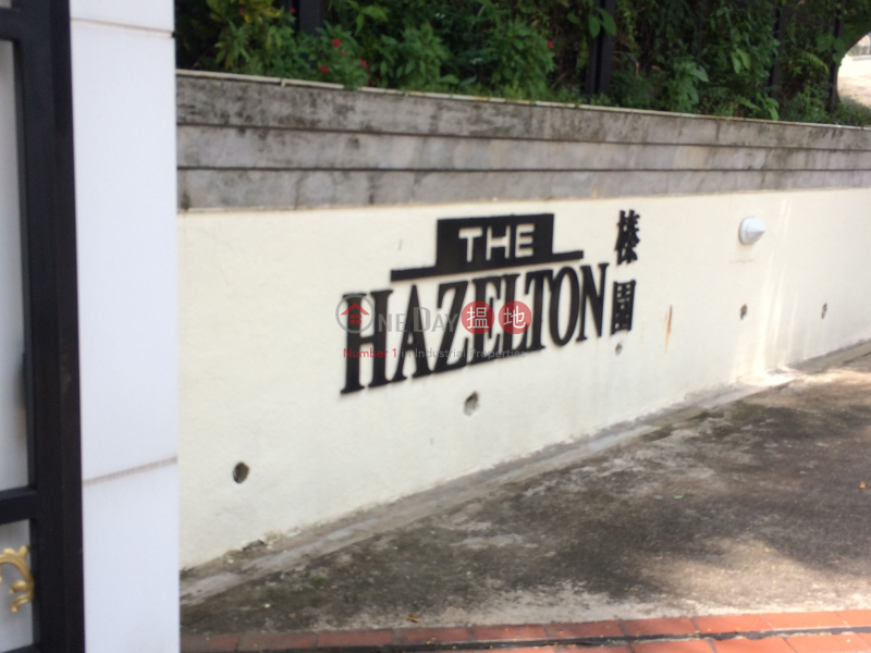 The Hazelton (The Hazelton) Shouson Hill|搵地(OneDay)(1)