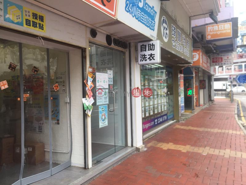 美華樓 (Mee Wah Building) 荃灣西 搵地(OneDay)(2)
