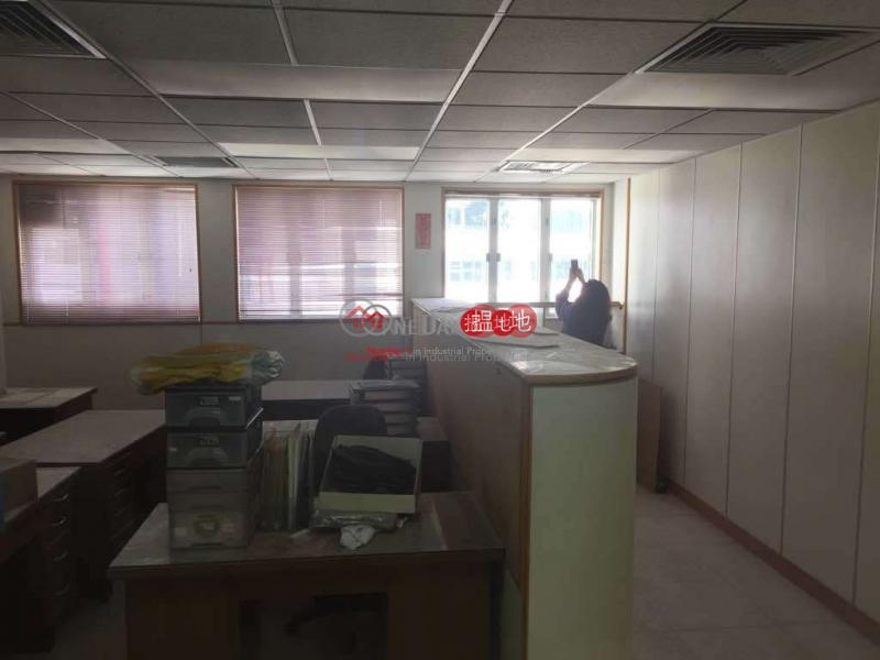 CHEN YIP IND BLDG, Chen Yip Industrial Building 振業工廠大廈 Rental Listings | Kwun Tong District (kongh-05649)