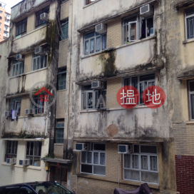 37 Ming Yuen Western Street|明園西街37號
