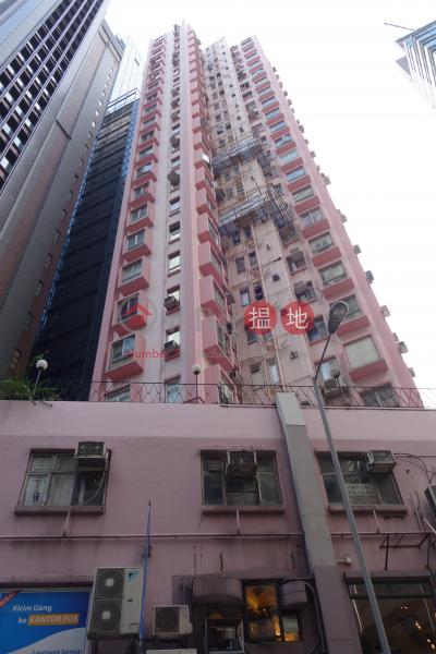 Dragon Rise (Dragon Rise) Causeway Bay|搵地(OneDay)(3)