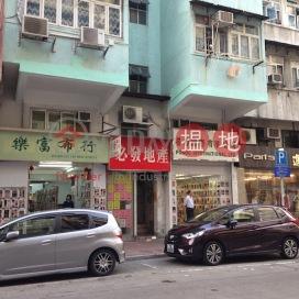 135-137 Tai Nan Street,Prince Edward, Kowloon
