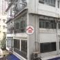大安臺 9 號 (9 Tai On Terrace) 中區大安臺9號 - 搵地(OneDay)(1)