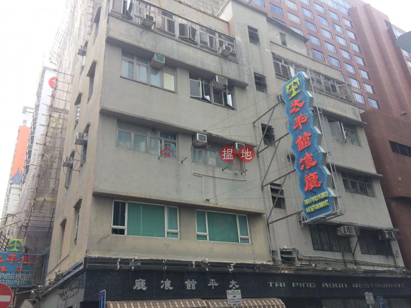 茂林街21號 (21 Mau Lam Street) 油麻地|搵地(OneDay)(1)