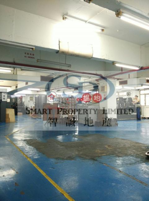 美適工業大廈|葵青美適工業大廈(Mai Sik Industrial Building)出租樓盤 (jacka-04527)_0