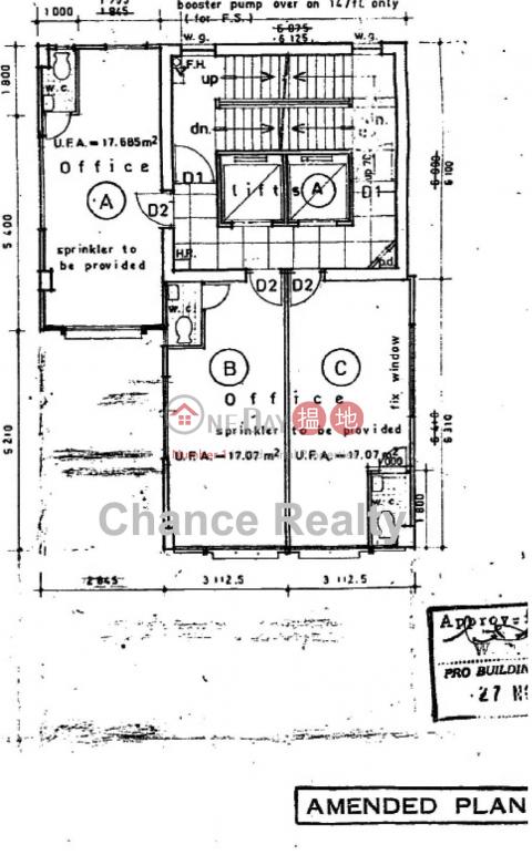 即用租$13000 有匙即睇|西區威勝商業大廈(Wayson Commercial Building)出租樓盤 (CHANC-0317540802)_0
