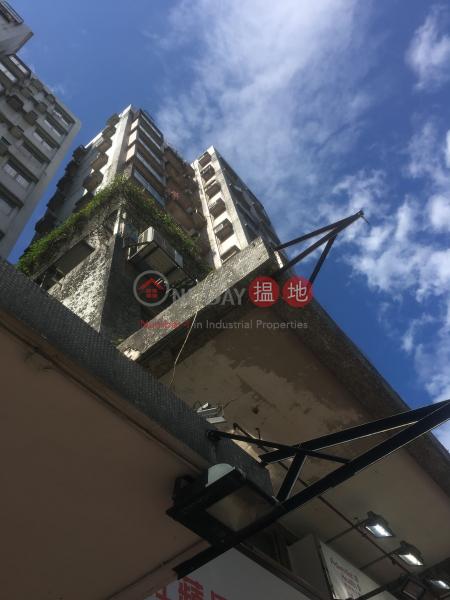 元朗合益有限公司大樓 (Yuen Long Hop Yick CO LTD. Building) 元朗|搵地(OneDay)(3)