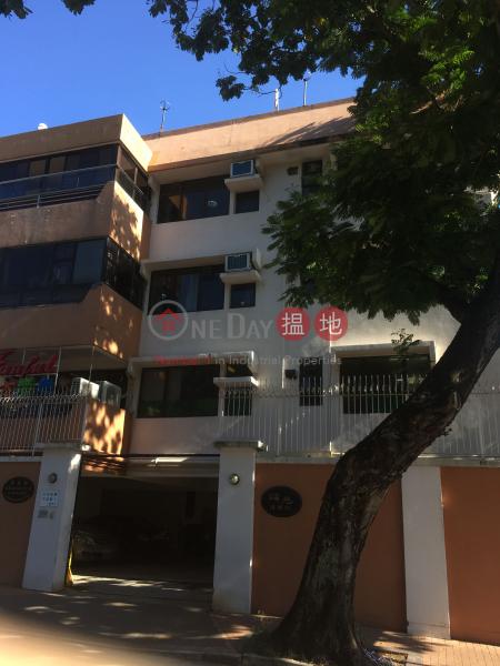La Salle Heights (La Salle Heights) Kowloon Tong|搵地(OneDay)(1)