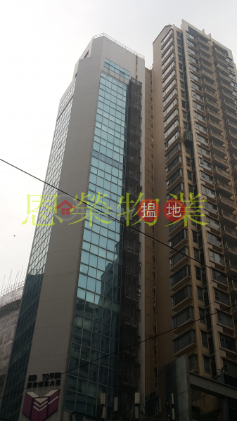 EIB Tower | Middle, Office / Commercial Property, Rental Listings | HK$ 30,000/ month