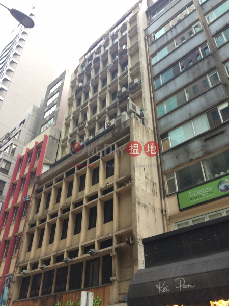 Yu Wing Building (Yu Wing Building) Central|搵地(OneDay)(1)
