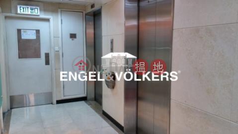 中環開放式筍盤出售|住宅單位|中區香港貿易中心(Hong Kong Trade Centre)出售樓盤 (EVHK29364)_0