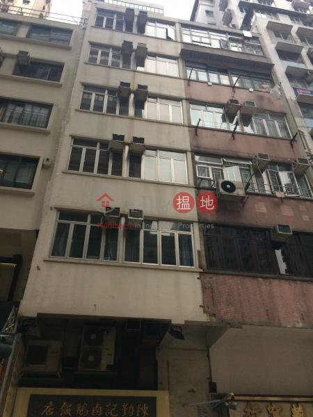 11 Queen\'s Road West (11 Queen\'s Road West) Sheung Wan|搵地(OneDay)(1)