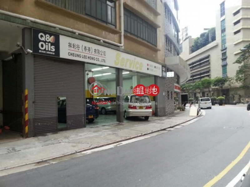 Property Search Hong Kong | OneDay | Industrial Sales Listings, Fu Yuen Industrial Building