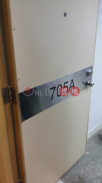 啟德商業大廈|低層寫字樓/工商樓盤|出租樓盤-HK$ 13,140/ 月