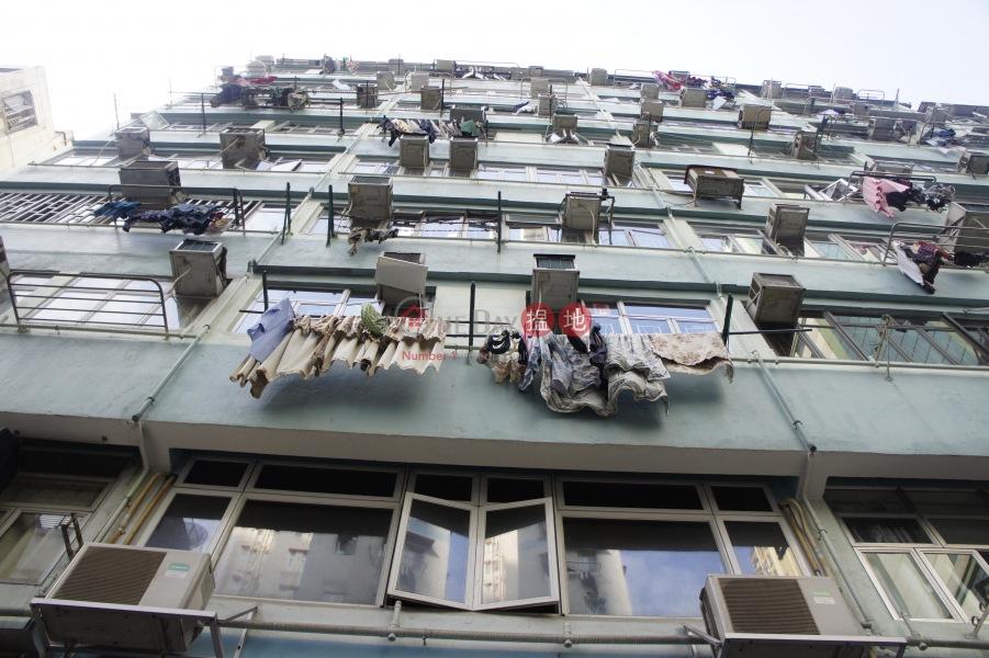 東利大廈 (Tung Lee Mansion) 西營盤|搵地(OneDay)(3)