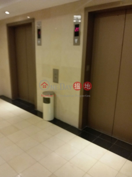 Property Search Hong Kong | OneDay | Office / Commercial Property Rental Listings, WESTLEY SQUARE