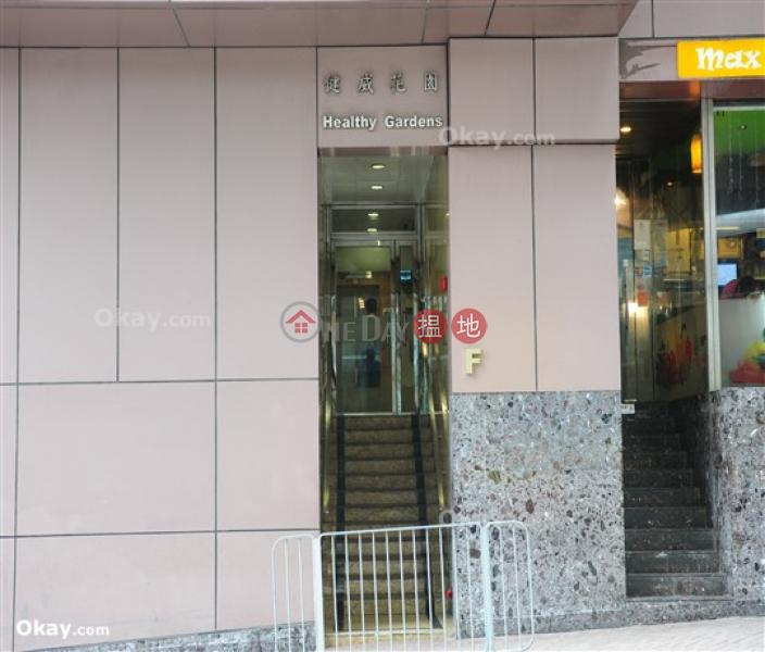HK$ 800萬 健威花園-東區-2房1廁,實用率高,極高層健威花園出售單位
