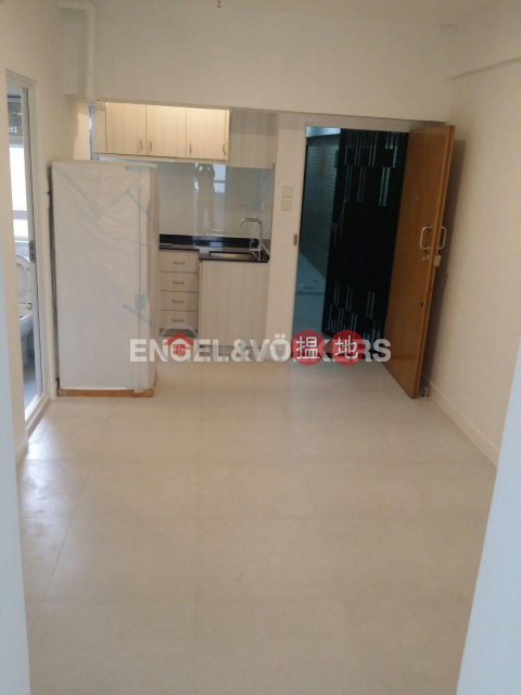 2 Bedroom Flat for Sale in Sheung Wan|Western DistrictWallock Mansion(Wallock Mansion)Sales Listings (EVHK87567)_0
