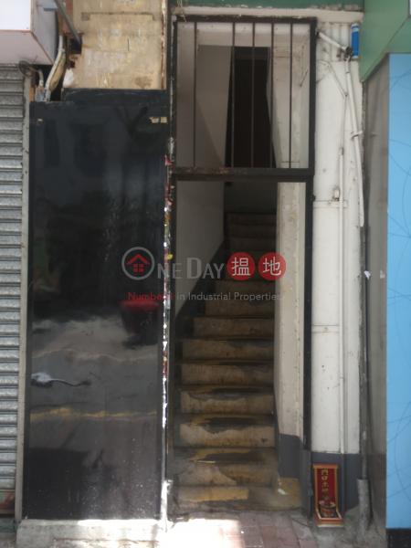 元州街326號 (326 Un Chau Street) 長沙灣|搵地(OneDay)(2)