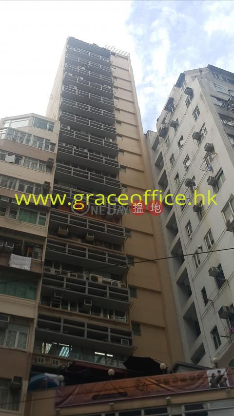 灣仔-兆豐商業大廈|灣仔區兆豐商業大廈(Shiu Fung Commercial Building)出租樓盤 (KEVIN-4730343869)_0