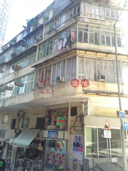水街8-10號 (8-10 Water Street) 西營盤 搵地(OneDay)(1)