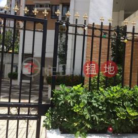 Parc Oasis Tower 25,Yau Yat Chuen, Kowloon