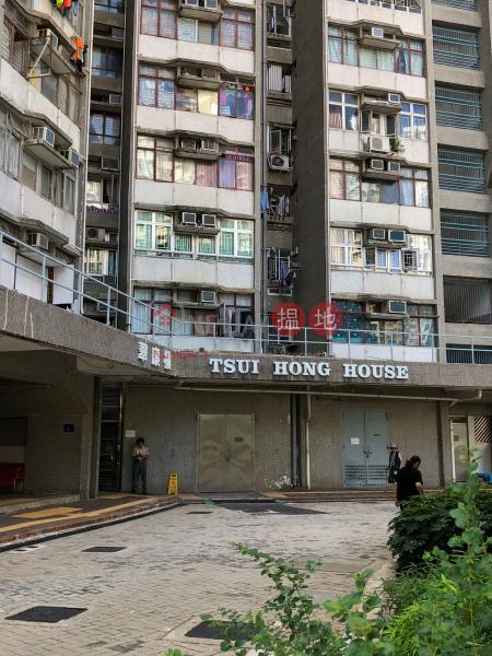 Tsui Wan Estate Tsui Hong House (Tsui Wan Estate Tsui Hong House) Chai Wan|搵地(OneDay)(2)