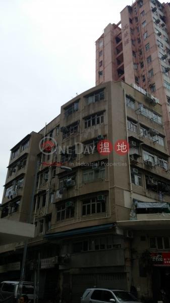 文華樓 (Man Wah Building) 柴灣|搵地(OneDay)(1)