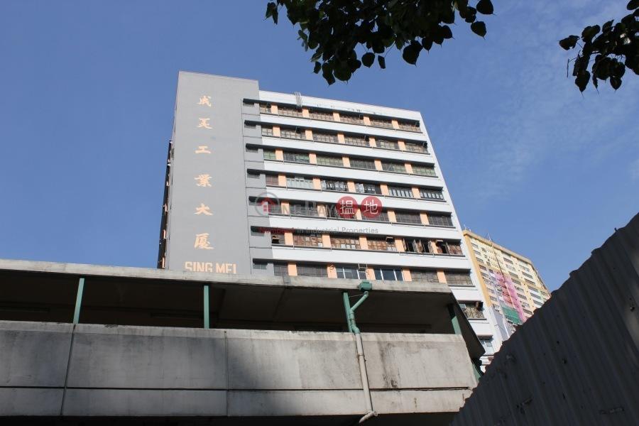 Sing Mei Industrial Building (Sing Mei Industrial Building) Kwai Chung|搵地(OneDay)(4)