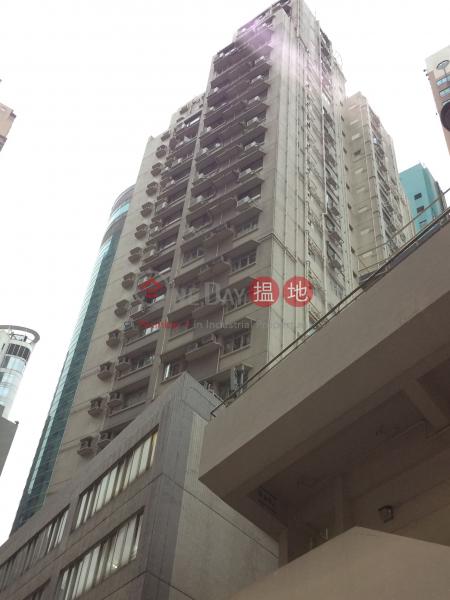 新華大廈 (Xinhua Tower) 灣仔 搵地(OneDay)(1)