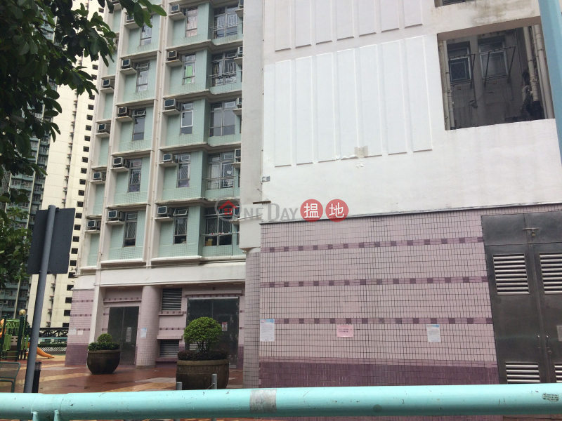 Hong King House (Block A) Hong Yat Court (Hong King House (Block A) Hong Yat Court) Lam Tin|搵地(OneDay)(2)
