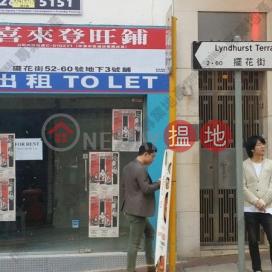 擺花街|中區新豐樓(Sun Fung House)出租樓盤 (01B0076995)_0
