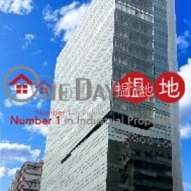Reason Group Tower|Kwai Tsing DistrictReason Group Tower(Reason Group Tower)Rental Listings (jacka-04428)_0