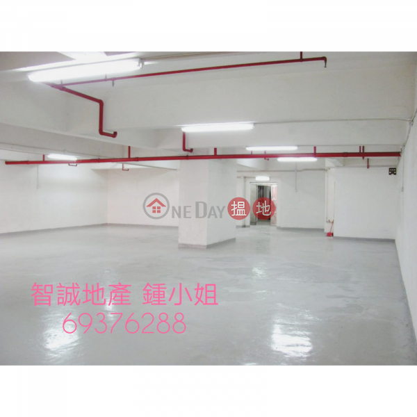 Property Search Hong Kong | OneDay | Industrial, Rental Listings | Kwai Chung VIGOR IND BLDG For rent