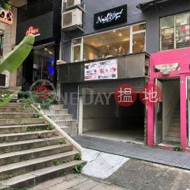 善慶街|中區善慶街1-3號(1-3 Shin Hing Street)出租樓盤 (01B0091611)_0